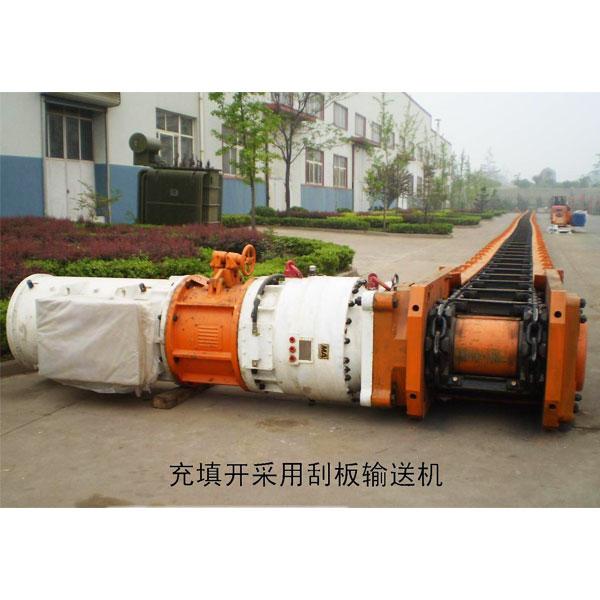 scraper conveyor for backfilling